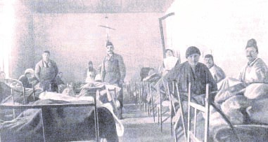 Interior of hospital ward